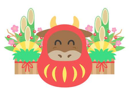Illustration of a cow wearing Tatsuma's kigurumi