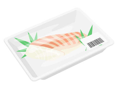 Illustration of the cut of the salmon in the pack Illusztráció