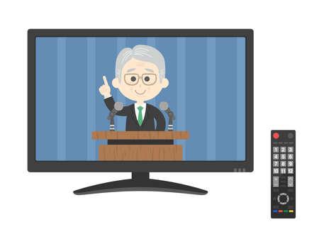 Illustrations of TVs and remote controls Illusztráció