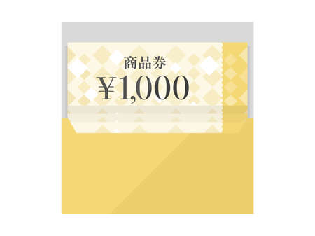 Illustration of a gift certificate for 1000 yen