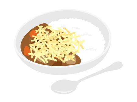 Illustration of cheese curry Ilustrace