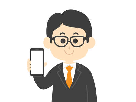 Illustration of a man displaying the screen of a smartphone