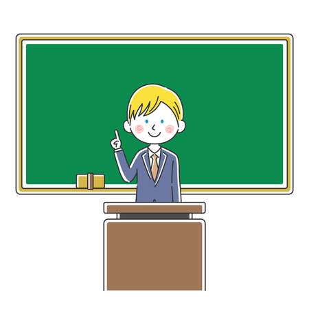 Illustration of caucasian male teacher inging class