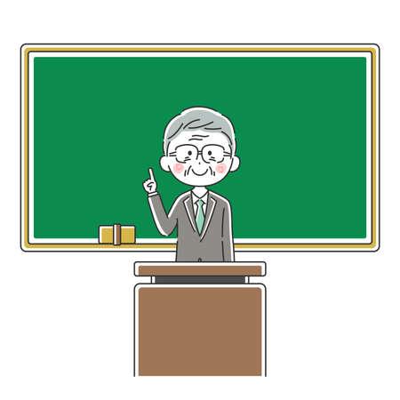 Illustration of an elderly Japanese male teacher inging a class
