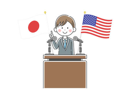 Illustration of Japanese politicians addressing Japan and the U.S.