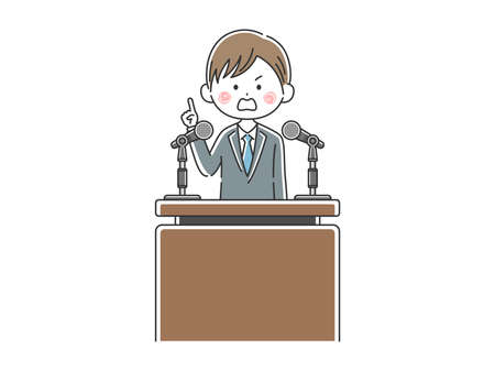 Illustrations of Japanese politicians appealing to the public