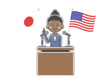 Illustration of a black politician addressing Japan and the United States