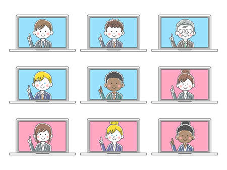 Illustration set of people meeting online on laptop Illustration