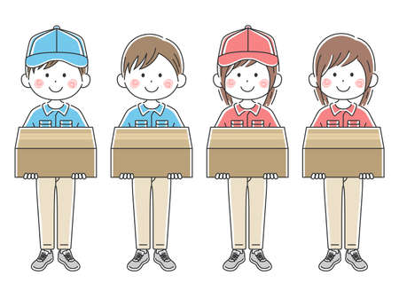 Courier Delivery Man Illustration Set Ilustrace