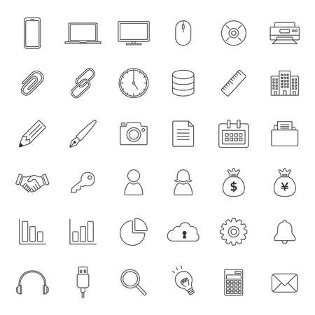 Set of simple business icons