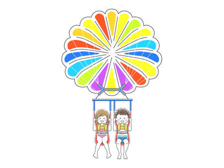 Illustration of couple parasailing