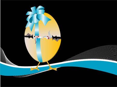 chick in broken egg photo