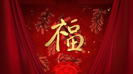 wish and blessing Chinese calligraphy of traditional chinese lunar new year Stock Photo