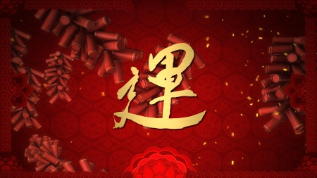 wish and blessing Chinese calligraphy of traditional chinese lunar new year Standard-Bild