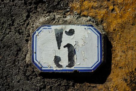 tiled number five under sunlight