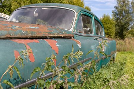 Part of an old rusty car, auto repair concept. Reklamní fotografie