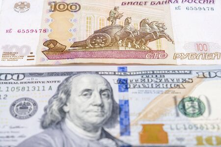 Choice between russian rubles and american dollars, two currency compare.