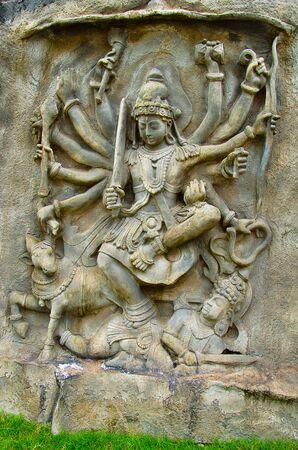 Carved idol of Mahishasur Mardini, Sant Darshan Museum, Hadashi Stock Photo