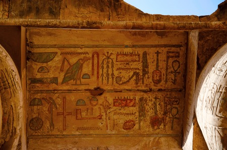 Carving details, Inner view of Karnak Temple complex, Comprises a vast mix of decayed temples, chapels, pylons and other buildings, Luxor, Egypt