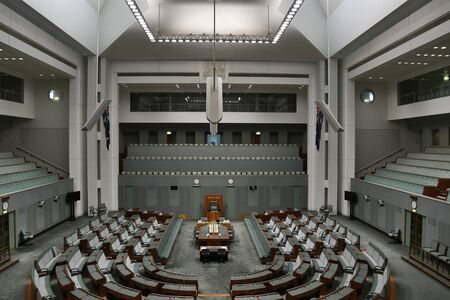 Senate or the Parliament House, Capital Hill, Canberra in Australia