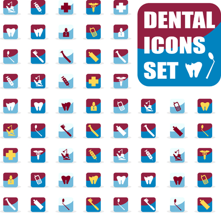 Vector medical dental icons set, sings, shiny web buttons, emblem. Other medical vectors you can see in my portfolio Stock Photo