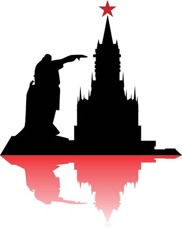 Vector Russia Moscow City Skyline, Silhouette Kremlin, Red Square Stock Photo