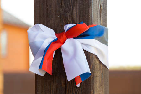 patriotism: Ribbon colors of the flag of Russia tied bow