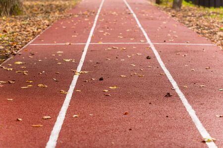 school yard: Running track in the school yard