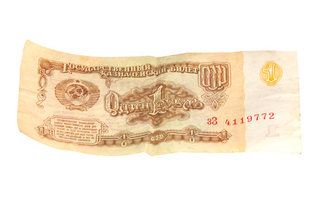 The denomination of denomination one Soviet ruble sample 1961 Standard-Bild