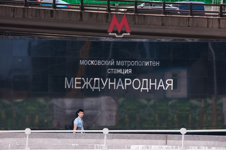 MOSCOW, RUSSIA - JUNE 29, 2017: The entrance to the metro station Editorial