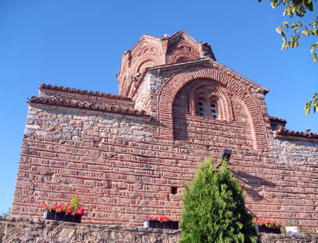 Church of St. John (Sveti Jovan)  at Kaneo, Ohrid, Macedonia photo