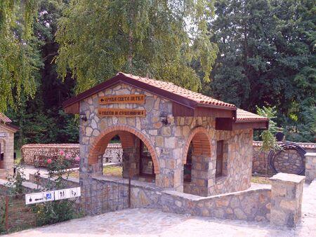 sveti: Sveti Naum, Ohrid, Macedonia