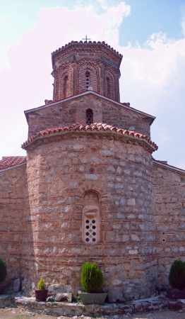 sveti: Sveti Naum Monastery, Ohrid, Macedonia