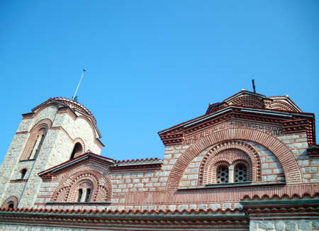 panteleimon: Saint Panteleimon, Ohrid, Macedonia