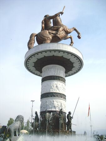 Alexander the Great Statue, Macedonia Square, Skopje photo