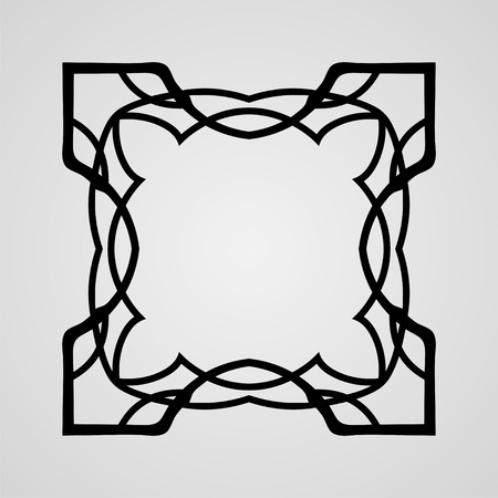 spirograph: Vector ornamental abstract logo for backgrounds, logos, stickers, labels, tags and other design.