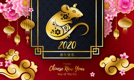 2020 Happy Chinese new year background with Rat. Banco de Imagens - 122477972