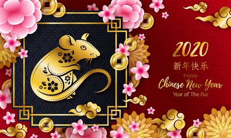 2020 Happy Chinese new year background with Rat. Banco de Imagens - 122477984