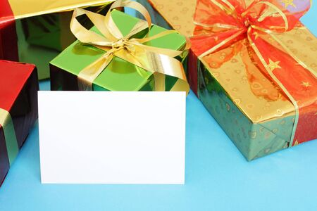 Several multi-colored gift boxes Stock Photo - 7915686