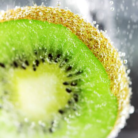 pulp: Kiwifruit pulp close in water