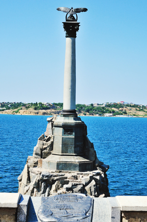 obstruct: Monument to scuttled Russian ships to obstruct entrance to Sevastopol bay.  Sevastopol, Crimea, Ukraine