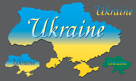 chernobyl: Ukraine vector word lettering name  text flag