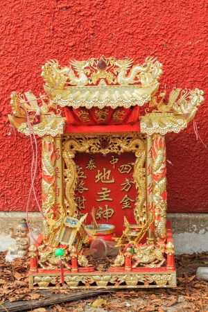 workship: Small red traditional chinese. family shrine with dragon. Was left on the ground. Stock Photo