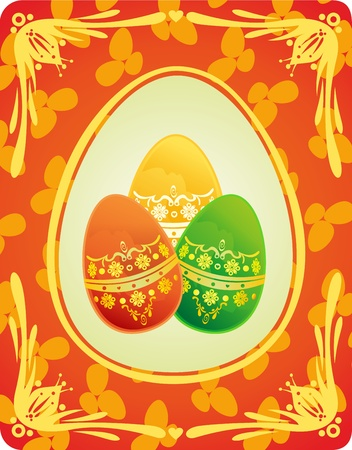 easter Stock Vector - 18518456