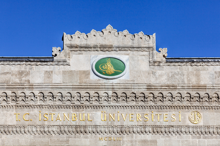 Main gate of Istanbul university in Beyazit district of Istanbul, Turkey