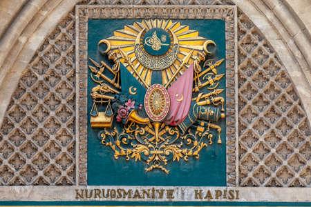 Istanbul, Turkey - 07.26.2012: The Nuruosmaniye Gate of the Grand Bazaar. The bazaar dates back to early Ottoman times, 1455 AD.