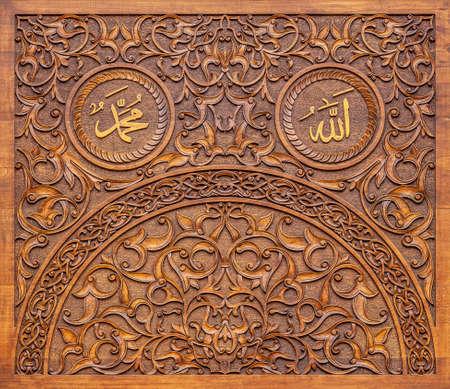 detail of an ancient ottoman door. Hocapasa Mosque entrance door, top decorations, Sirkeci - Istanbul Éditoriale