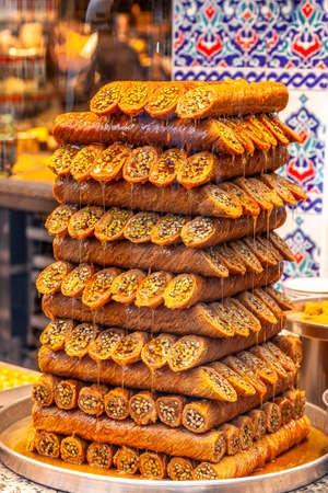 Traditional Turkish sweet called