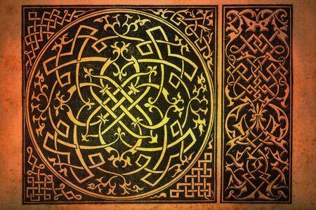 Motif de fond en arabe Banque d'images - 10751974