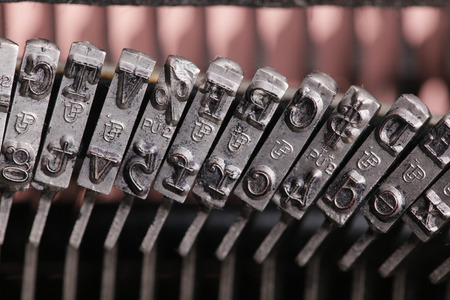 Row of vintage typewriter metal case photo